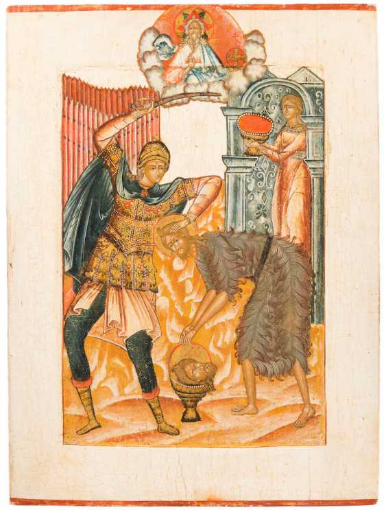 LARGE-SCALE ICON OF THE BEHEADING OF JOHN THE FORERUNNER - photo 1
