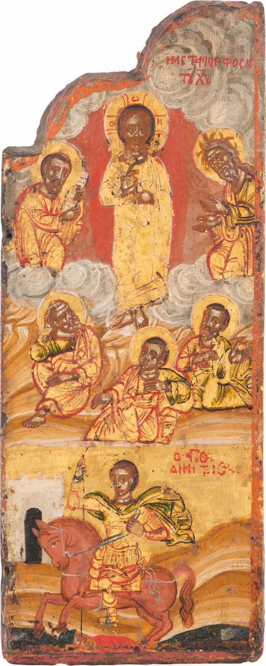 A SMALL ICON, AND WINGS OF A TRIPTYCH WITH THE TRANSFIGURATION OF CHRIST - photo 2