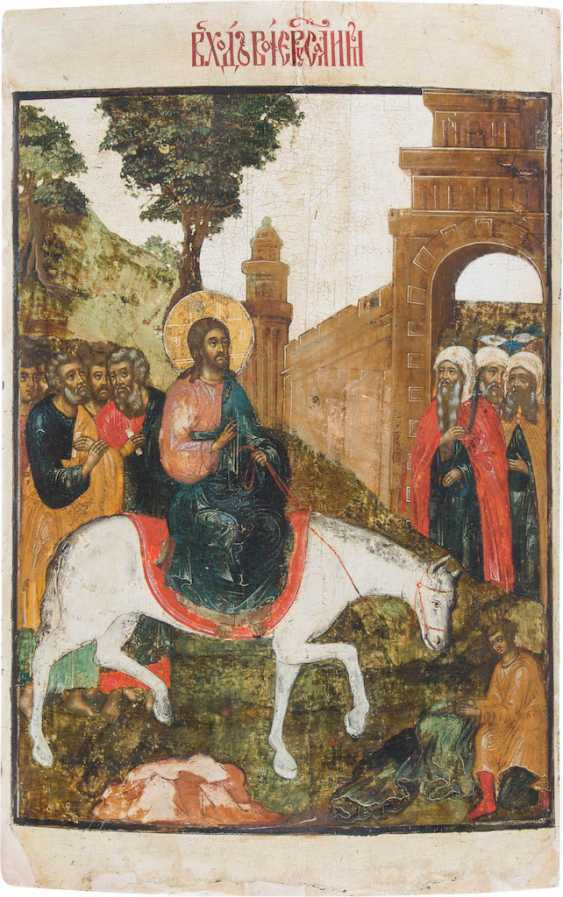 A MONUMENTAL ICON OF THE ENTRY INTO JERUSALEM FROM A CHURCH ICONOSTASIS - photo 1