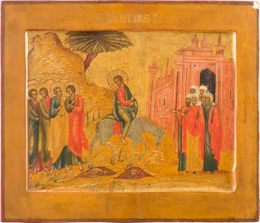 A BIG ICON WITH THE ENTRY OF CHRIST TO JERUSALEM - photo 1