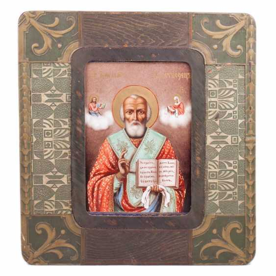 An unusual icon of St. Nicholas the Wonderworker - photo 1