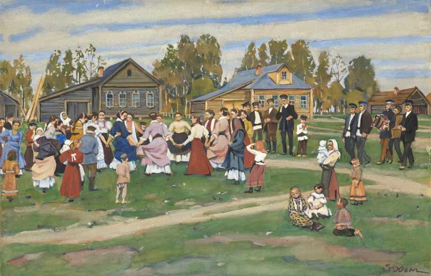 YUON, KONSTANTIN (1875-1958) Circle Dance , signed. - photo 1