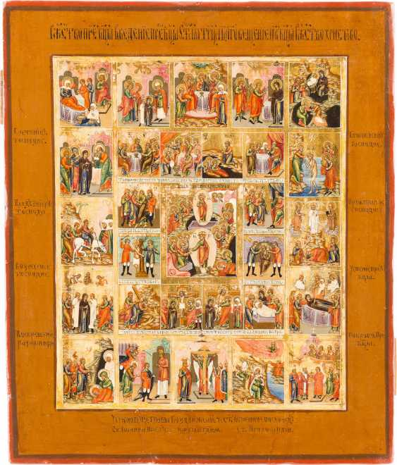 EXTENDED HOLIDAY ICON WITH THE PASSION-CYCLE AND 16 HIGH-STRENGTH MINIATURE PAINTING - photo 1