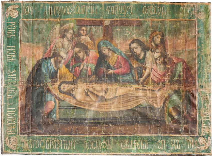 EPITAPHIOS WITH THE LAMENTATION OVER THE DEAD CHRIST - photo 1