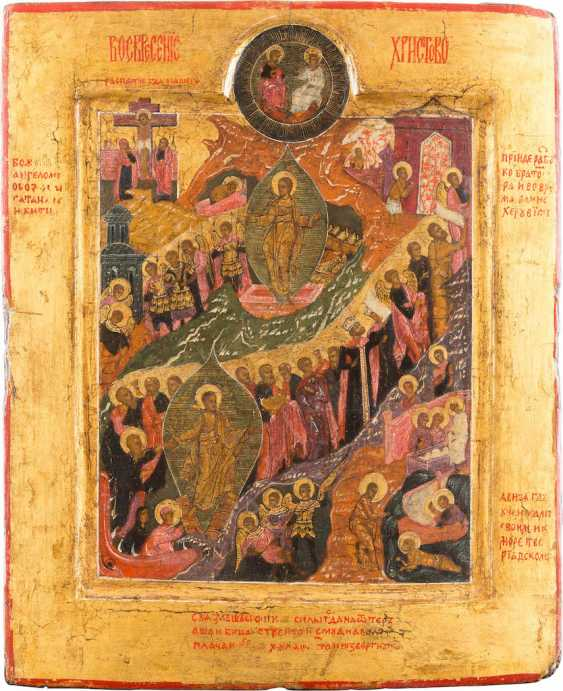 A FINE ICON OF THE DESCENT INTO HELL AND RESURRECTION OF CHRIST - photo 1