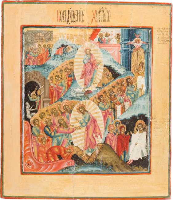 LARGE ICON OF THE DESCENT INTO HELL AND RESURRECTION OF CHRIST - photo 1
