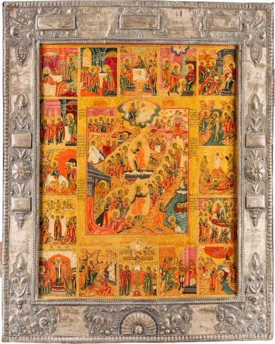 LARGE-FORMAT ICON THE RESURRECTION AND DESCENT INTO HELL OF CHRIST WITH 16 HIGH-STRENGTH WITH BASMA - photo 1
