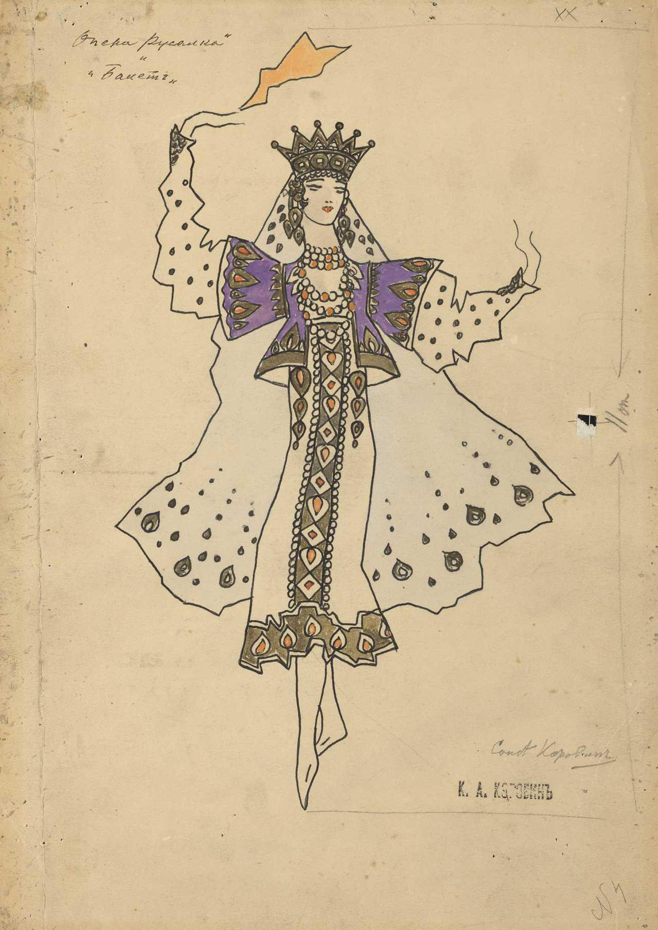 Аукцион: Коровин Константин (1861-1939) эскиз костюма к А ...