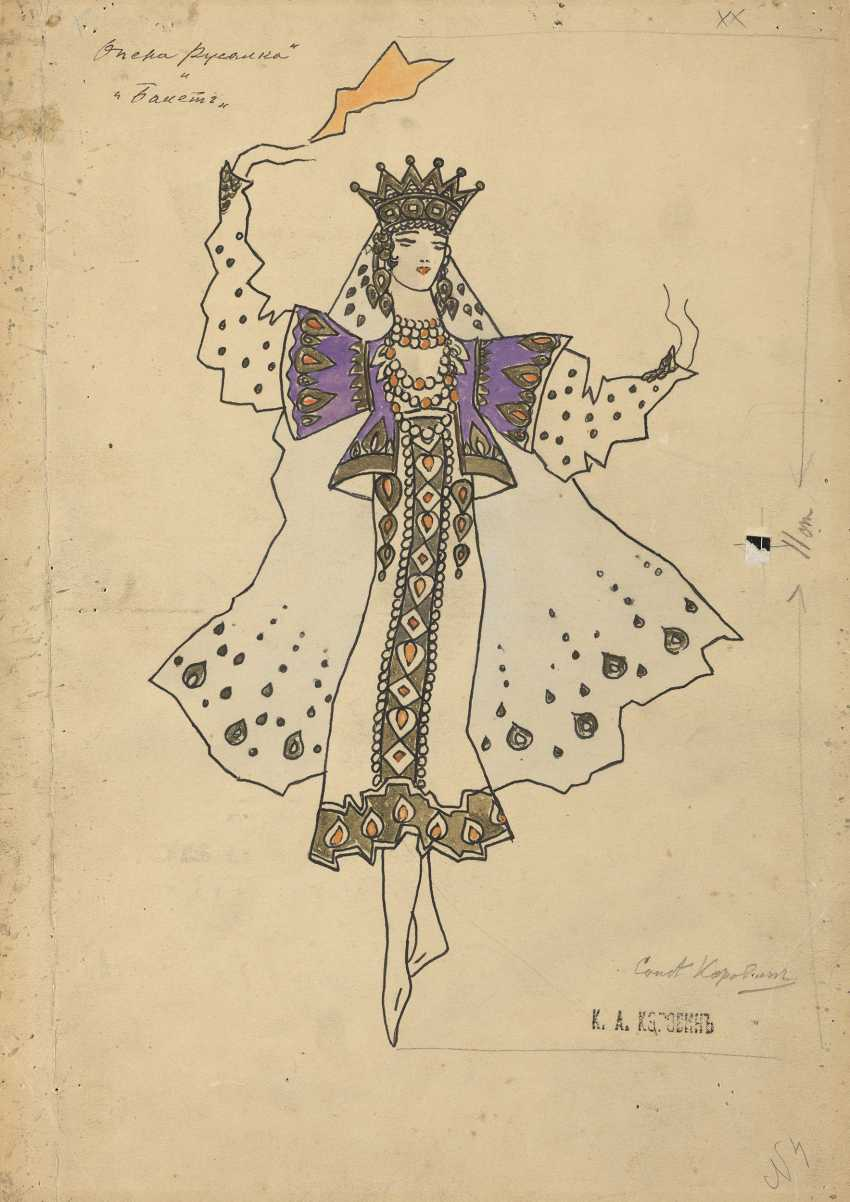 """KOROVIN, KONSTANTIN (1861-1939) Costume Design for the A. Dargomyzhsky Opera """"Rusalka"""" , signed, stamped with the artist's studio stamp, inscribed in Cyrillic """"Opera Rusalka"""" /i /""""Balet"""" and numbered """"N 4"""". - photo 1"""