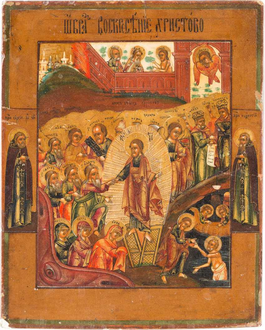 A SMALL ICON WITH THE HADES JOURNEY OF CHRIST WITH THE DELIVERANCE OF THE FOREFATHERS FROM HADES - photo 1