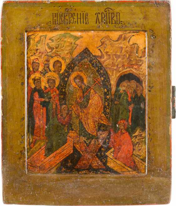 A SMALL ICON OF THE DESCENT INTO HELL OF CHRIST WITH THE DELIVERANCE OF THE FOREFATHERS FROM HADES - photo 1