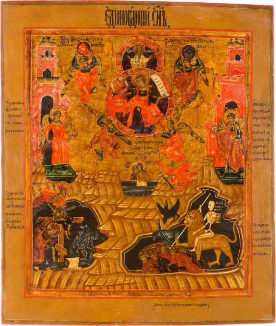 LARGE-SIZED AND RARE ICON OF 'THE ONLY-BEGOTTEN SON, THE WORD OF GOD' - photo 1