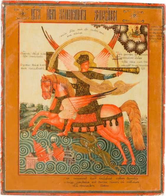 FINE ICON WITH THE ARCHANGEL MICHAEL ARCHISTRATEGOS AS THE APOCALYPTIC RIDER - photo 1