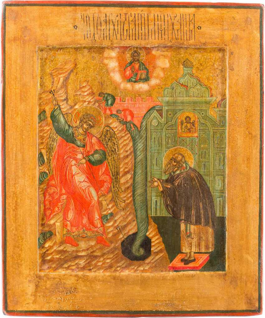 ICON WITH THE MIRACLE OF THE ARCHANGEL MICHAEL IN CHONAE - photo 1