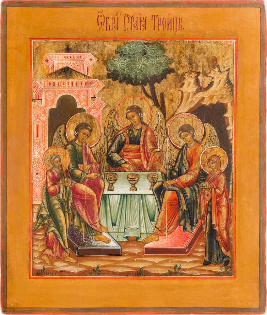 Lot 917  ICON WITH THE HOLY TRINITY (OLD TESTAMENT TYPE