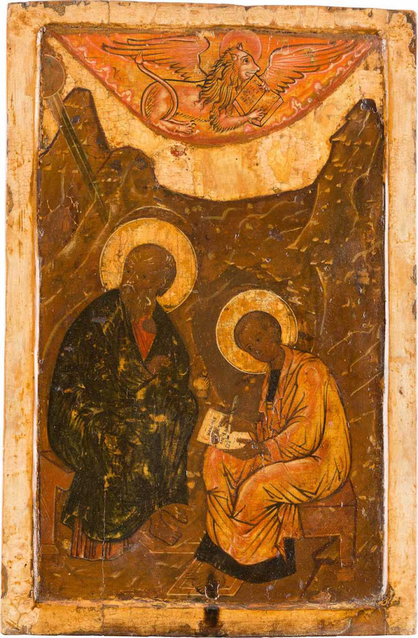 A BIG ICON WITH THE EVANGELIST JOHN WITH HIS DISCIPLE PROKHOR FROM A KÖNIGSTÜR - photo 1