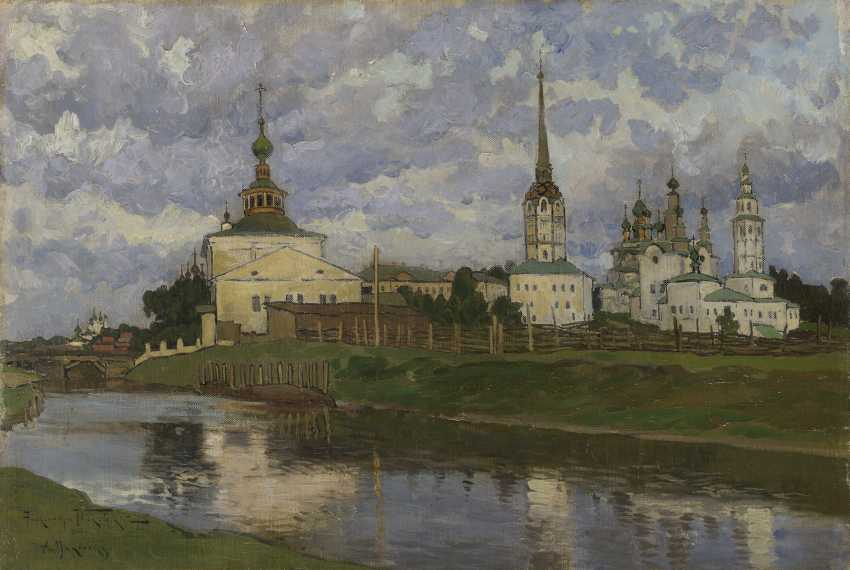 MAKOVSKY, ALEXANDER (1869-1924) Solikamsk , signed twice and dated 1910, also further signed and titled in Cyrillic on the reverse. - photo 1