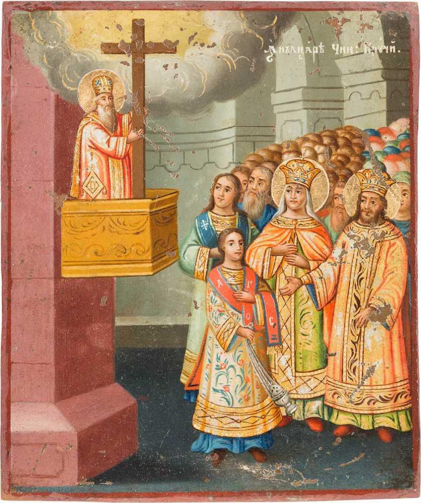 EXALTATION OF THE TRUE CROSS - photo 1