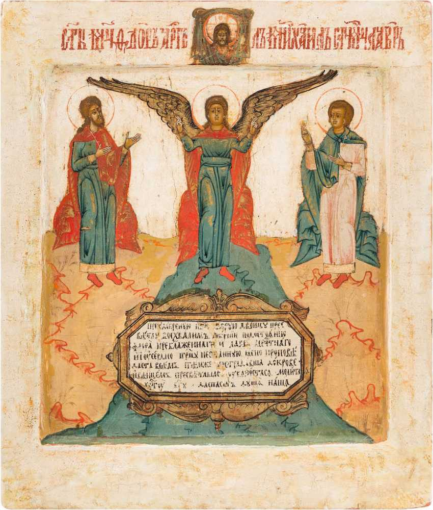 ICON WITH SAINTS FLORUS AND LAURUS - photo 1