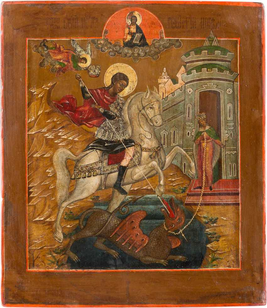 ICON WITH THE SAINT GEORGE THE DRAGON SLAYER - photo 1