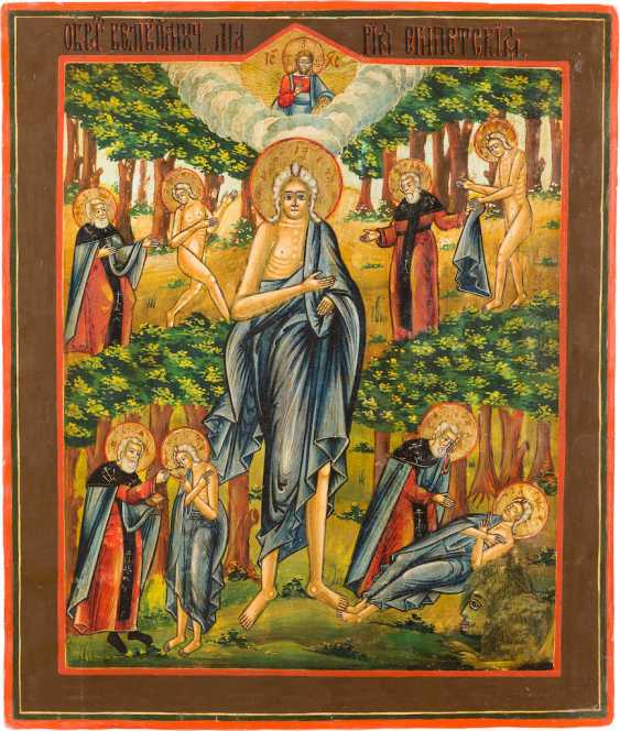 LARGE-FORMAT VITA ICON OF ST. MARY OF EGYPT - photo 1