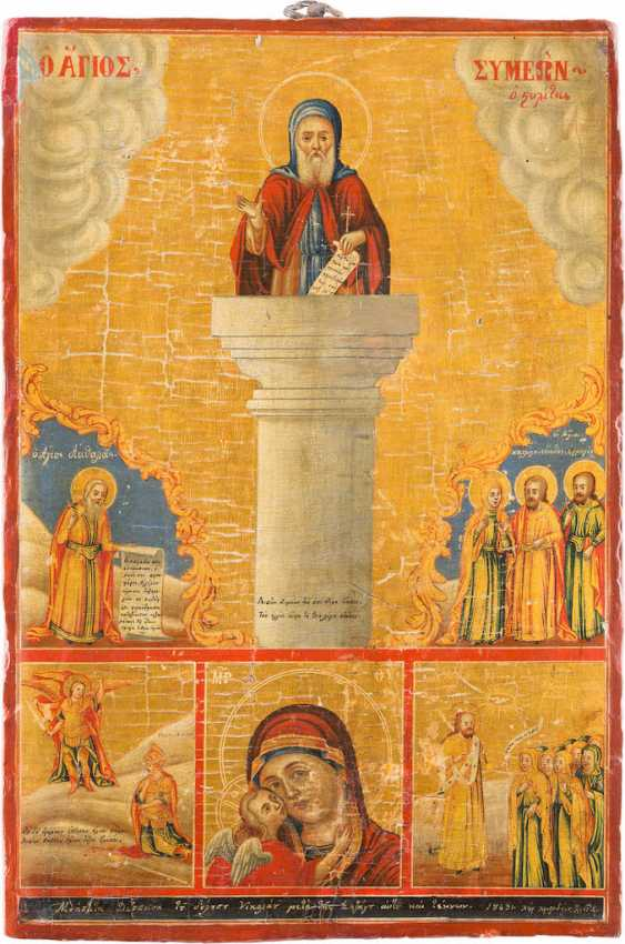 LARGE FORMAT DATED ICON WITH SAINT SYMEON STYLITES - photo 1
