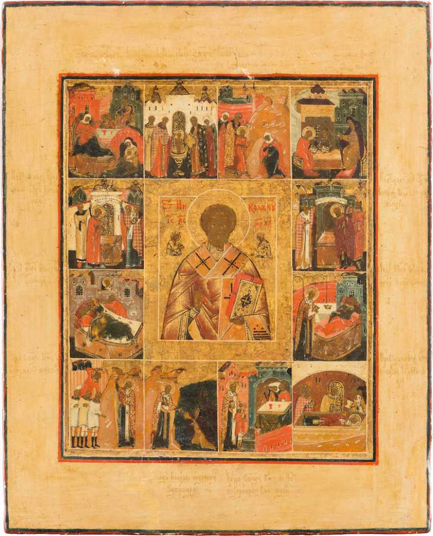 FINE VITA ICON OF ST. NICHOLAS OF MYRA - photo 1