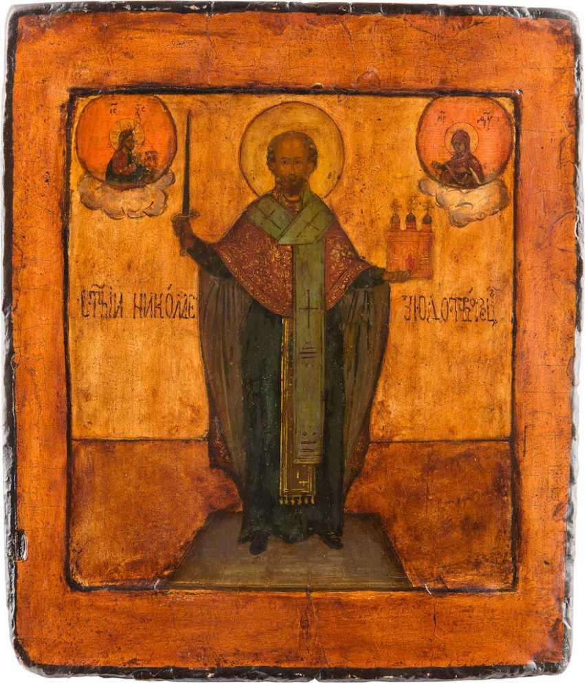ICON WITH SAINT NICHOLAS OF MOZAISK - photo 1