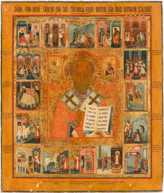 LARGE-FORMAT VITA ICON OF ST. NICHOLAS OF MYRA - photo 1