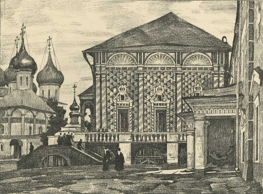 YUON, KONSTANTIN (1875-1958) Sergiev Posad 1923 , an album of 16 sheets in paper cover, including 15 black and white lithographs and a contents page, and with a lithograph on the reverse of the front cover; each lithograph signed in the plate. - photo 1