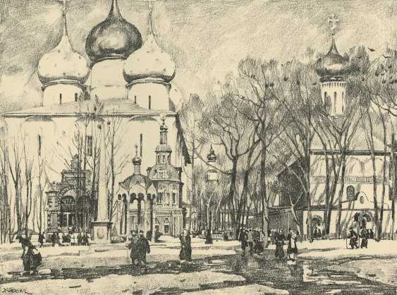 YUON, KONSTANTIN (1875-1958) Sergiev Posad 1923 , an album of 16 sheets in paper cover, including 15 black and white lithographs and a contents page, and with a lithograph on the reverse of the front cover; each lithograph signed in the plate. - photo 2
