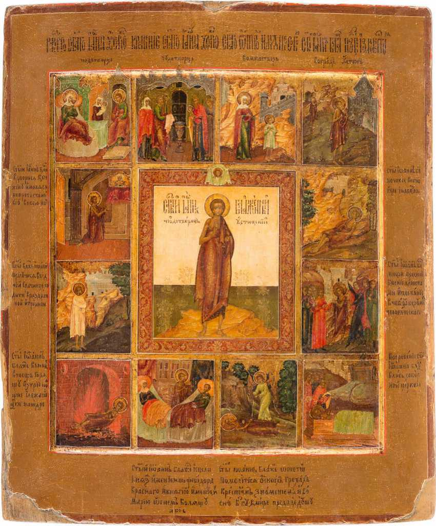 A RARE VITA ICON OF ST. JOHN OF USTYUG - photo 1
