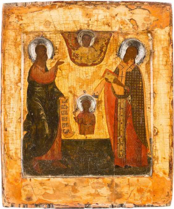 ICON WITH JOHN THE BAPTIST, JOHN THE LOT SUFFERER, AND THE SAINT NICHOLAS OF MYRA - photo 1