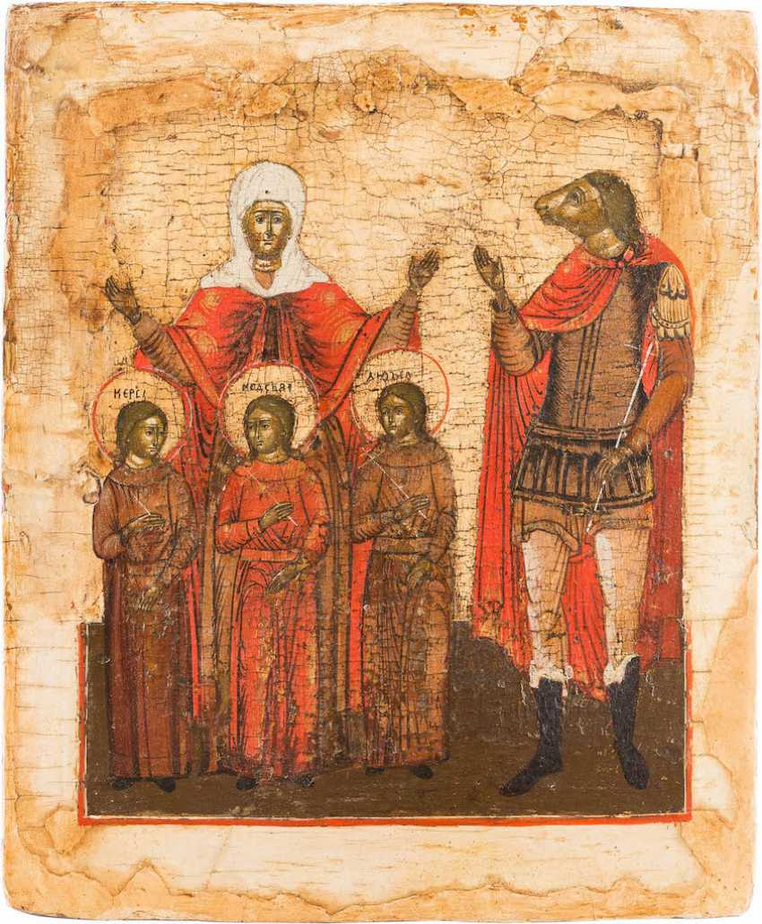 ICON OF SAINT SOPHIA WITH HER DAUGHTERS FAITH, HOPE AND LOVE, AND THE HOLY CHRISTOPHORUS KYNOKEPHALUS - photo 1