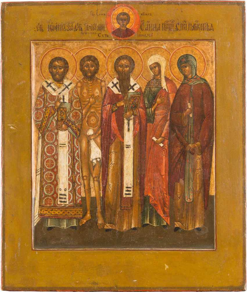 ICON WITH FIVE SELECTED SAINTS - photo 1