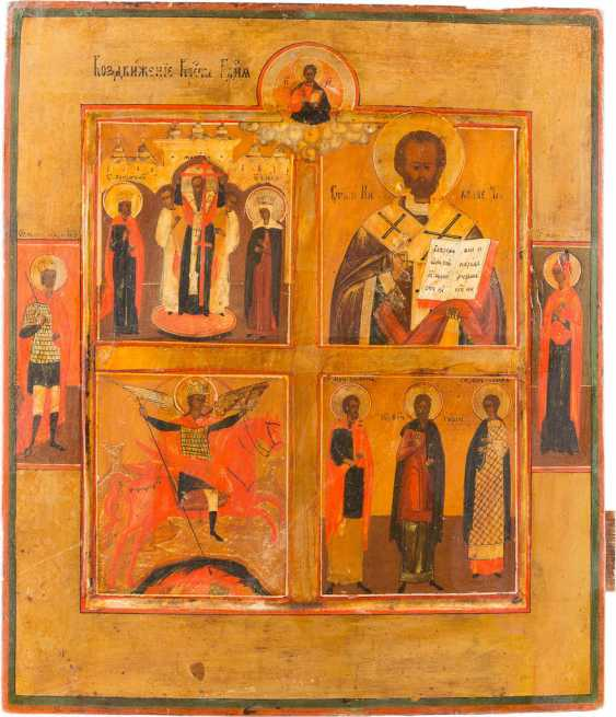 FOUR FIELDS ICON WITH THE INCREASE OF THE TRUE CROSS, THE ARCHANGEL MICHAEL AND SELECTED SAINTS - photo 1