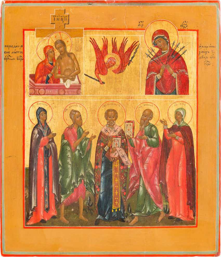 THE MORE FIELDS ICON WITH TWO MERCY PICTURES OF THE MOTHER OF GOD AND FIVE SELECTED SAINTS - photo 1