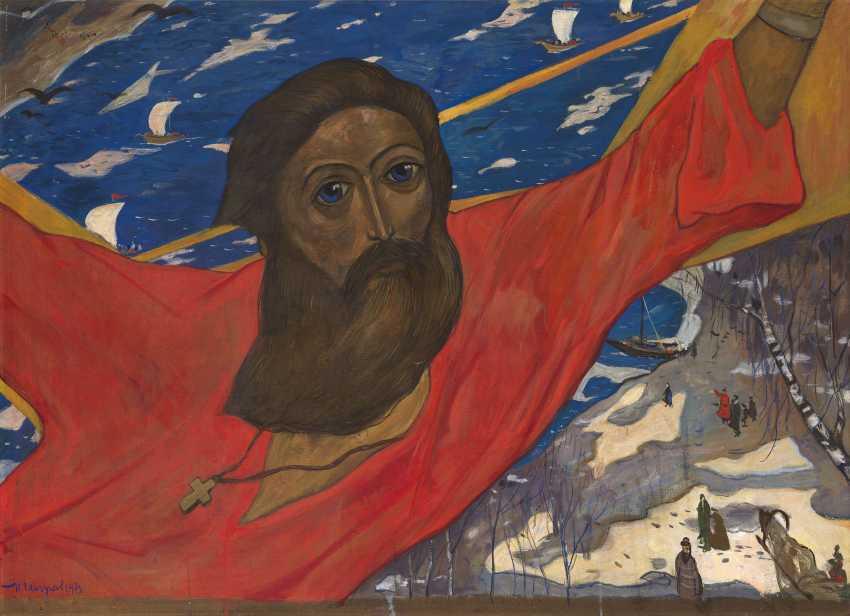 GLAZUNOV, ILYA (1930-2017) Russian Icarus , signed and dated 1973. - photo 1