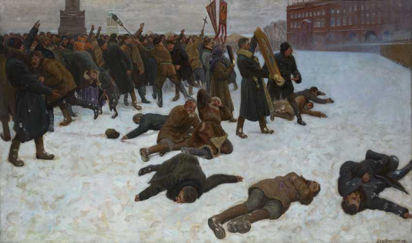 VLADIMIRSKY, BORIS (1878-1950) Bloody Sunday , dated 1950. - photo 1