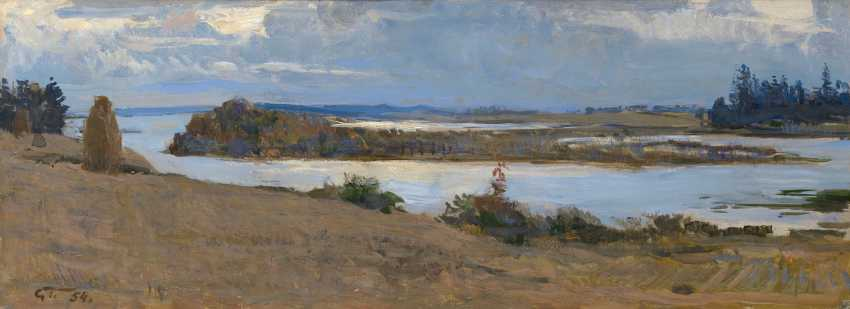 GERASIMOV, SERGEI (1885-1964) Mozhaisk. Autumn Evening , signed with initials and dated 1954. - photo 1
