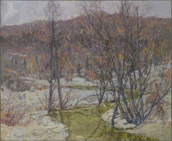 ROMADIN, NIKOLAI (1903-1987) Wet November. Village Donskoe , signed, also further signed, titled in Cyrillic and dated 1974 on the reverse. - photo 1