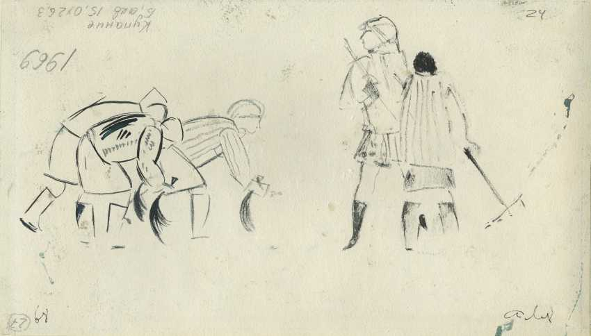 MYLNIKOV, ANDREI (1919-2012) Bathers , signed, dated 1968 and with a sketch of composition on the reverse. - photo 2