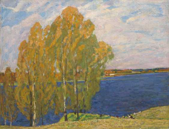TIMKOV, NIKOLAI (1912-1993) Autumn Day , signed, also further signed, titled in Cyrillic and dated 1980 on the reverse. - photo 1