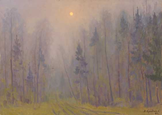 BRODSKAYA, LIDIA (1910-1991) Spring Fog , signed and dated 1976, also further signed, titled in Cyrillic and dated on the reverse. - photo 1