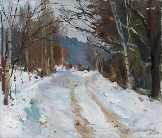 "NALBANDIAN, DMITRI (1906-1993) Forest Road , signed and dated 1986, also further signed, inscribed in Cyrillic ""Sosny"", titled and dated on the reverse. - photo 1"