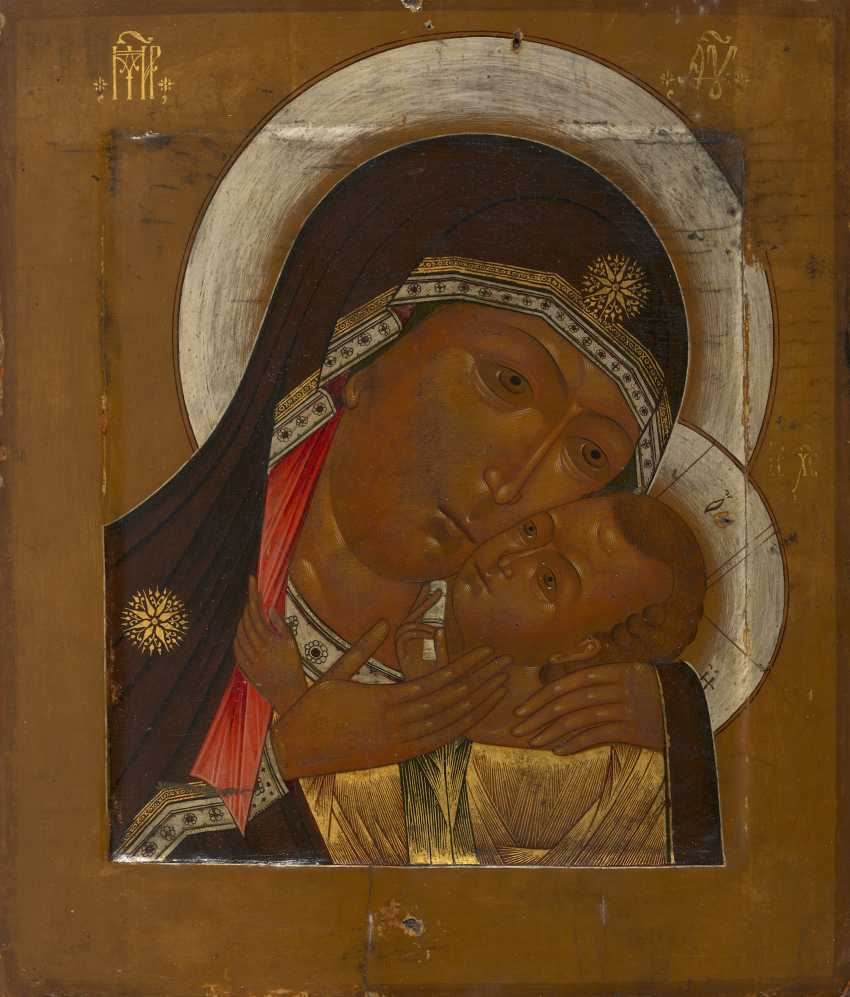 The Mother of God of Korsunsk    - photo 1