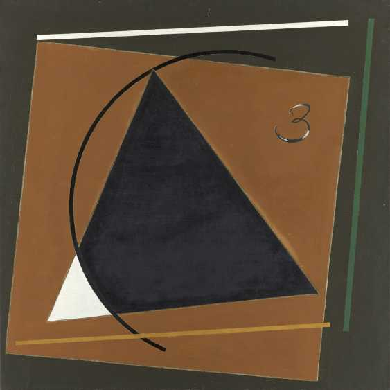 STEINBERG, EDUARD (1937-2012) Composition. Eurasia, triptych, one part signed with initials and dated 1995 - photo 1