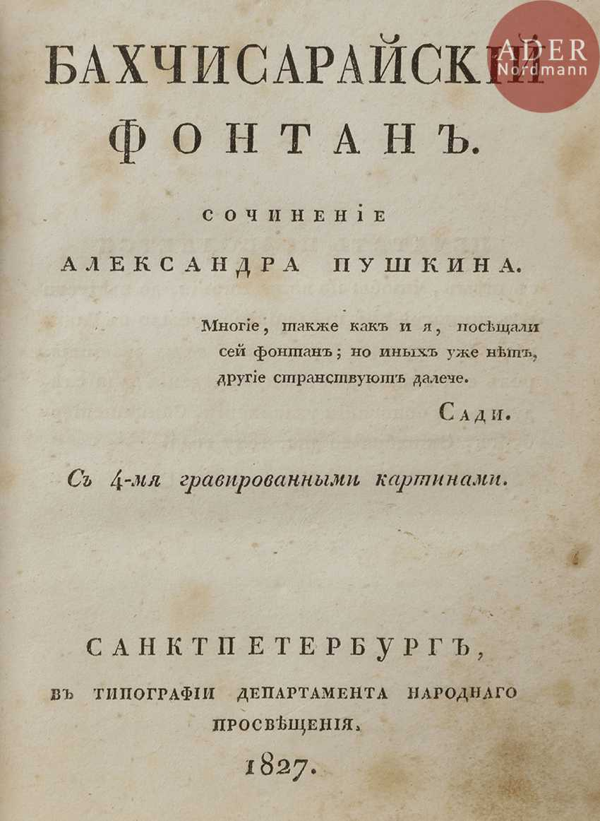 Alexandre Sergueevitch POUCHKINE (1799-1837) - photo 1