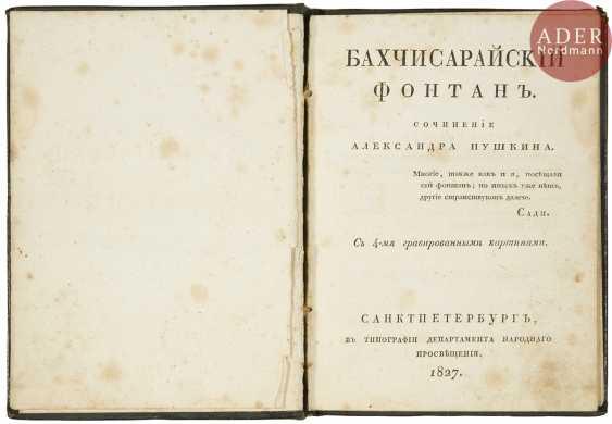 Alexandre Sergueevitch POUCHKINE (1799-1837) - photo 3