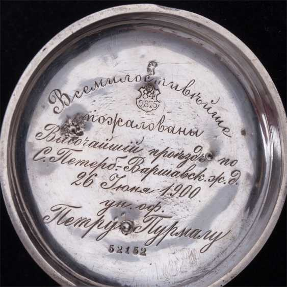Very rare silver pocket watch Pavel Bure with a patch of silver state emblem of the Russian Empire - photo 5